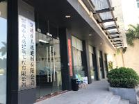 深圳围挡厂家-深圳市大通建材有限公司