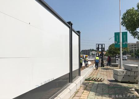 深圳市大通建材钢结构围挡厂家