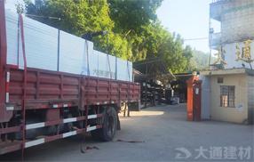 深圳市大通建材有限公司PVC围挡厂家