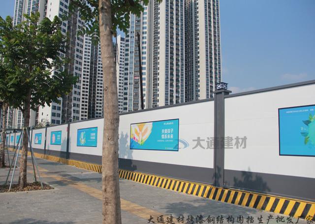 深圳施工围挡的烤漆钢围挡种类?深圳市政标准围挡类型