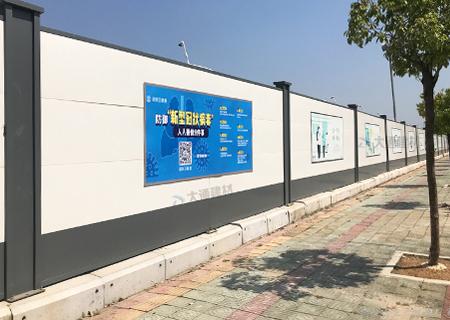 深圳施工围挡市政标准要求的围挡高度有哪些?