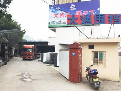 广东生产围挡的厂家_深圳市大通建材有限公司的发展历程