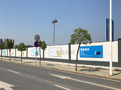 深圳市政道路围挡-大通建材新型钢结构围挡
