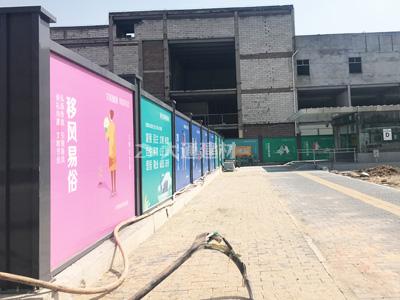 深圳地铁围挡-大通装配式围挡B款