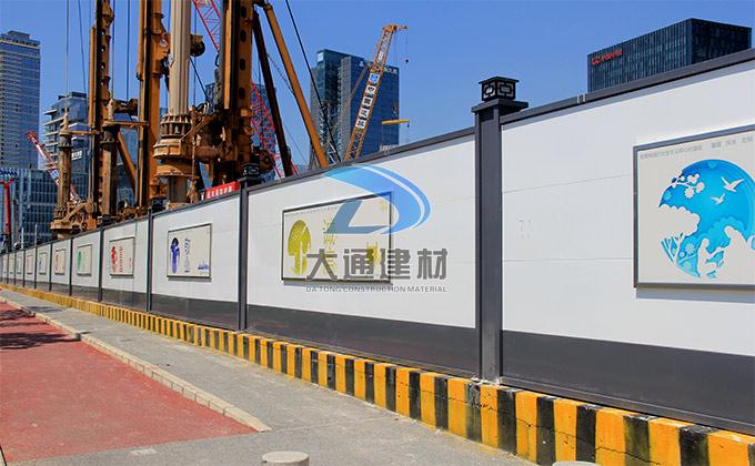 深圳市政围挡设计要求规范图