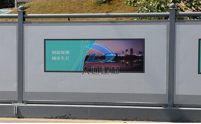 深圳市政标准围挡