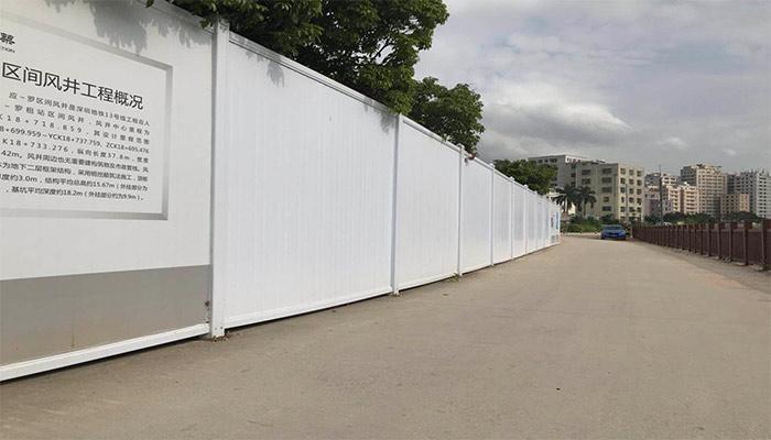 工地pvc围挡,深圳市大通建材PVC围挡生产厂家