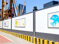 深圳A类钢结构围挡规格标准