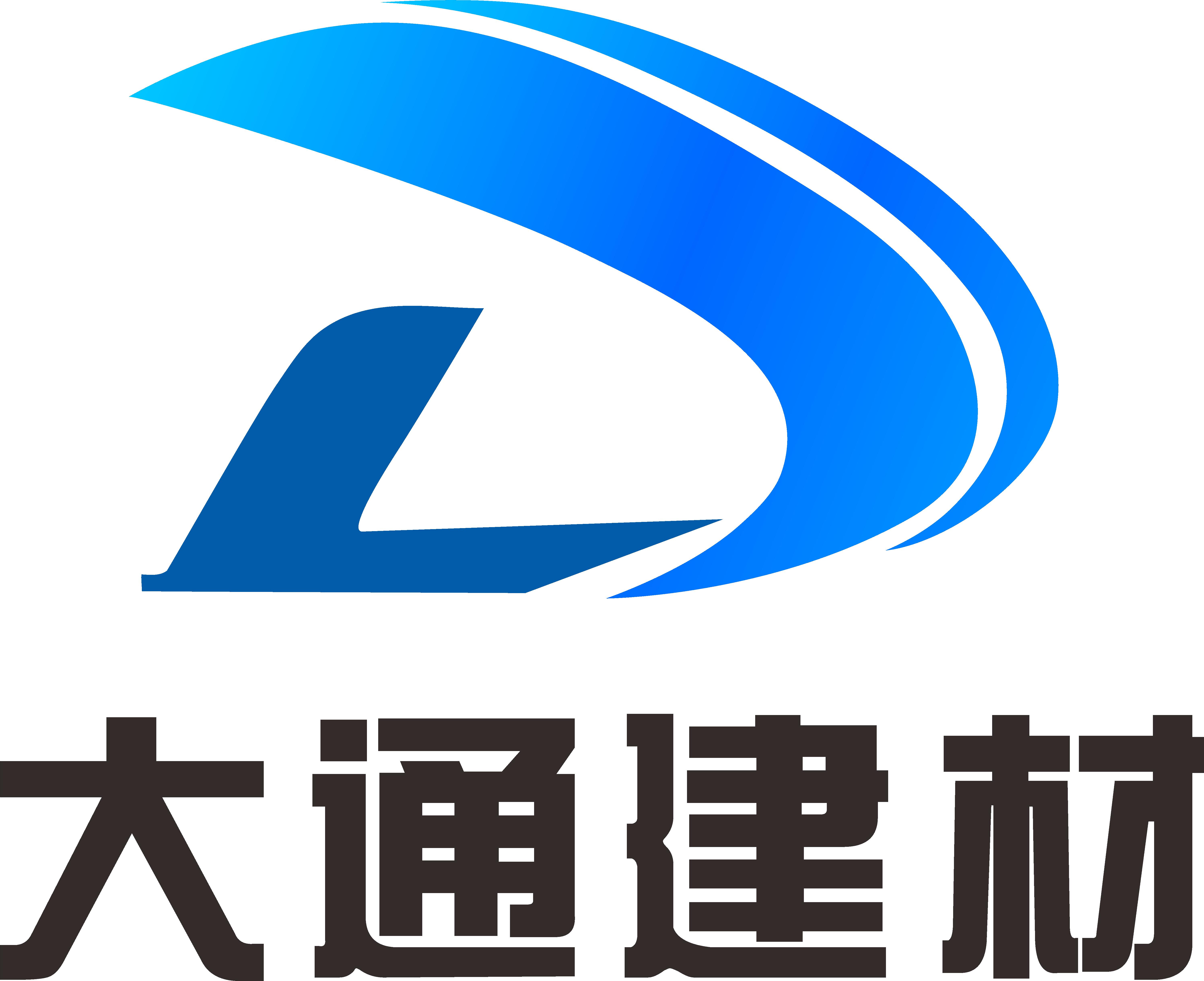 """2020年""""春节""""放假通知"""