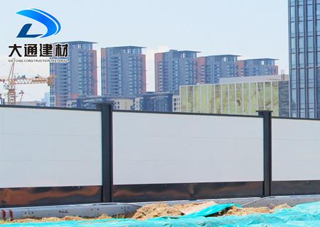 深圳前海交易广场项目-中铁一局施工围挡-采用大通建材围挡厂家
