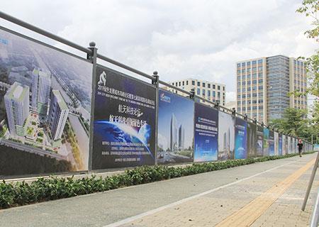 深圳国际低碳城工地施工围挡-市政围挡