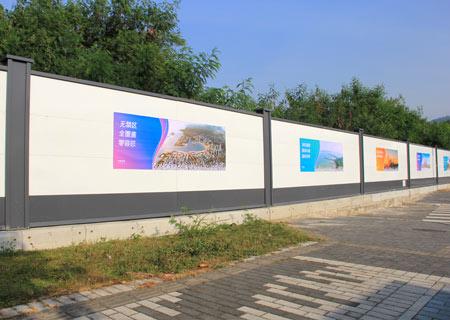 施工工地围挡-深圳前海深港合作区施工工地围挡