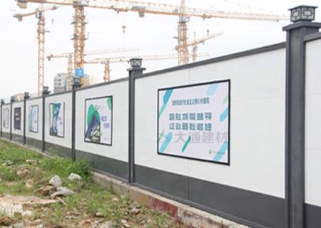 施工工程围挡-中山大学 深圳A类烤漆围挡工程项目