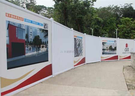 白色PVC围挡-深圳市石岩公园改造工程<