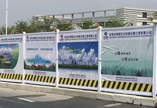 深圳光明新区 工地施工PVC围挡