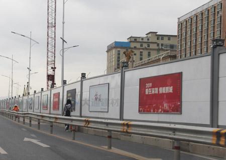 烤漆钢围挡A款-深圳工程项目围挡<