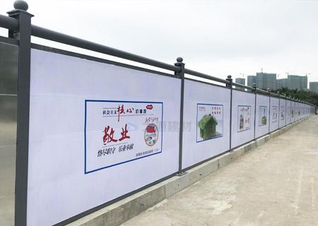 装配式临时围挡镀锌板C款-深圳市施工工程项目案例<