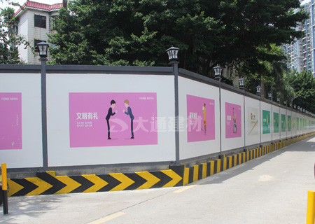围挡,C类钢围挡交委款-深圳市政道路围挡工程