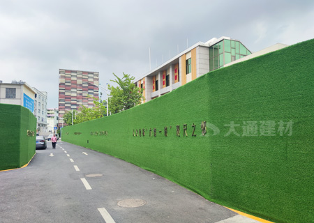 C类钢结构围挡 定制款-深圳市政围挡工程<