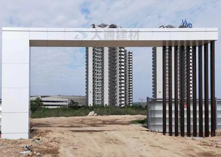 标准工地大门-工程案例<