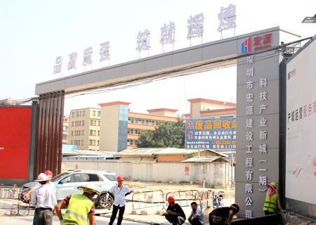 深圳标准工地大门-项目施工工地大门案例