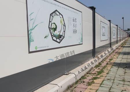 深圳预制围挡基础-深圳围挡混凝土基础施工案例<