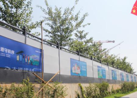 装配式钢结构围挡C类烤漆款-深圳工程施工围挡护栏案例
