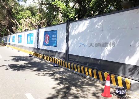 深圳龙华工地围挡A型房地产建设工程案例