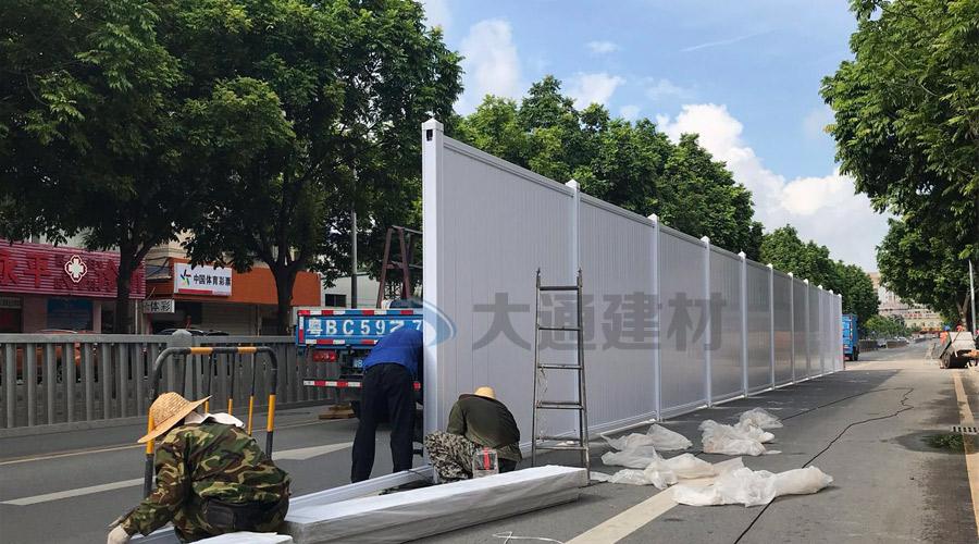 深圳大通建材PVC围挡工地施工案例