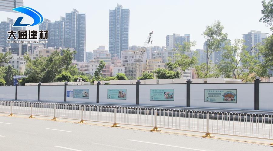 深圳南山沙河东路-中铁一局综合管廊项目施工采用大通建材A类围挡