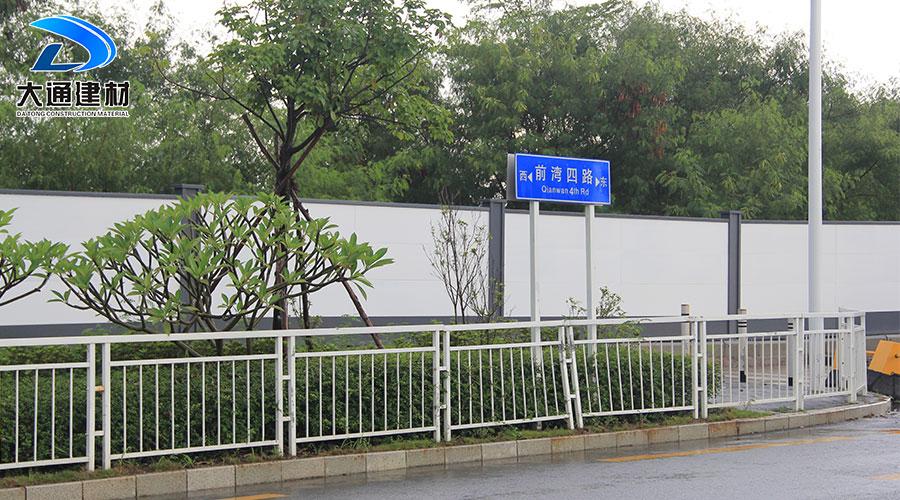 深圳南山前海工地施工围挡厂家