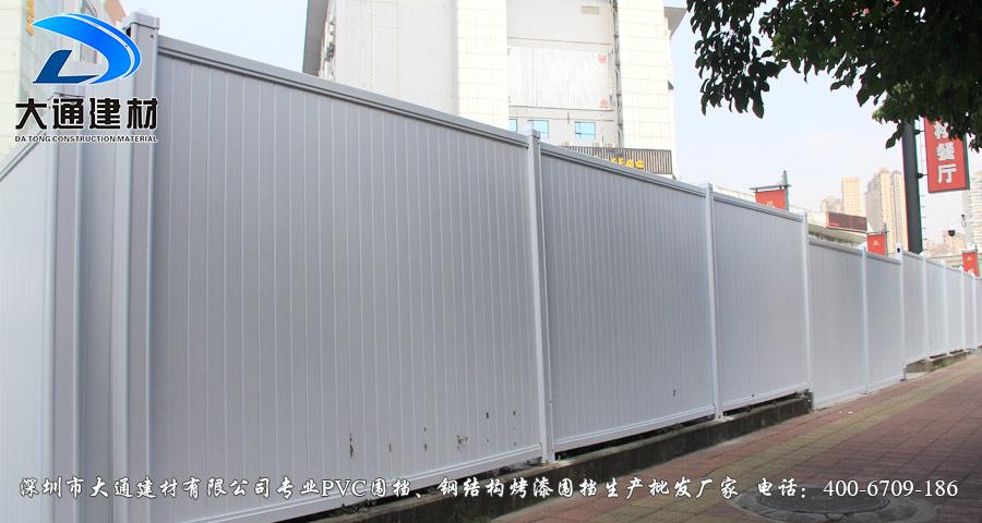 深圳龙岗区PVC施工围挡安装