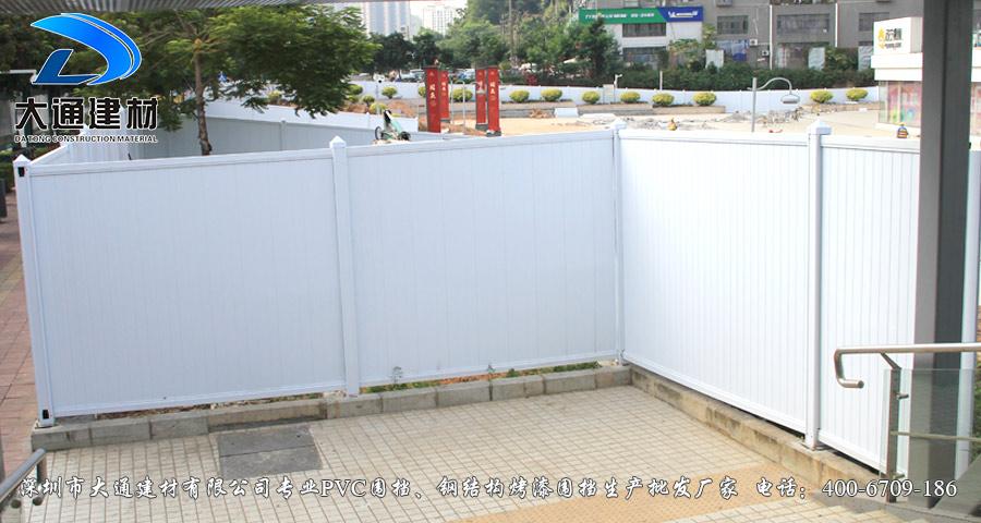 深圳龙岗布吉街道pvc施工围挡安装现场