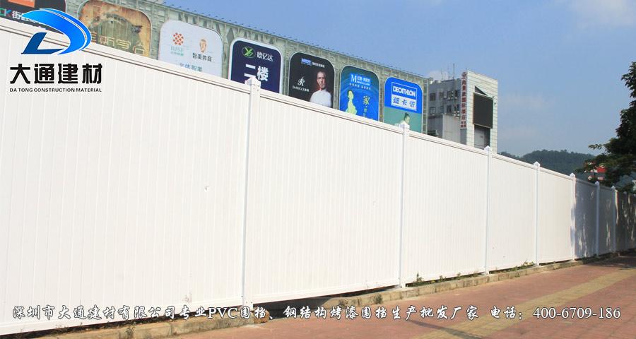 深圳市大通建材有限公司pvc围挡生产批发厂家