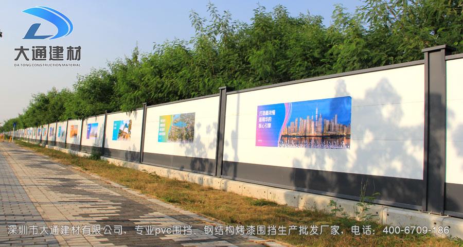 深圳市大通建材有限公司,专业施工工地围挡