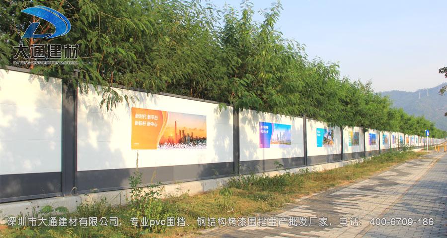 深圳前海深港合作区施工工地围挡,装配式钢结构围挡安装现场