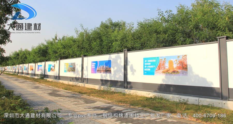 深圳施工工地围挡厂家