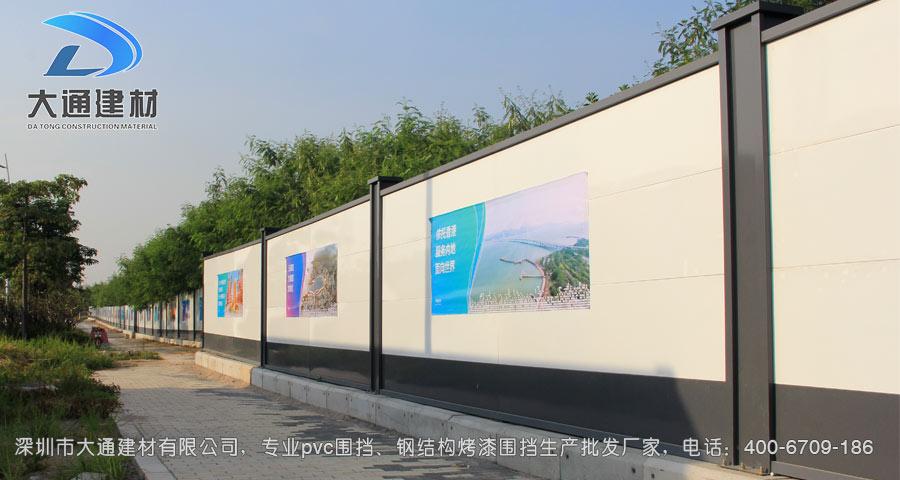 深圳市装配式钢结构烤漆围挡安装现场