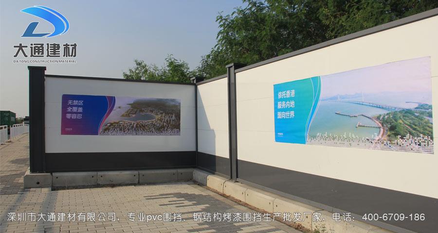 深圳市南山区前海装配式钢结构围挡安装效果图