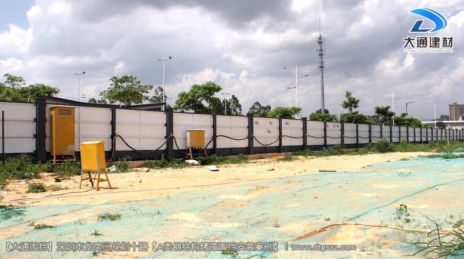 深圳坪山区足球场建设项目围挡安装-A类钢结构围挡,安全围挡效果图,大通建材围挡