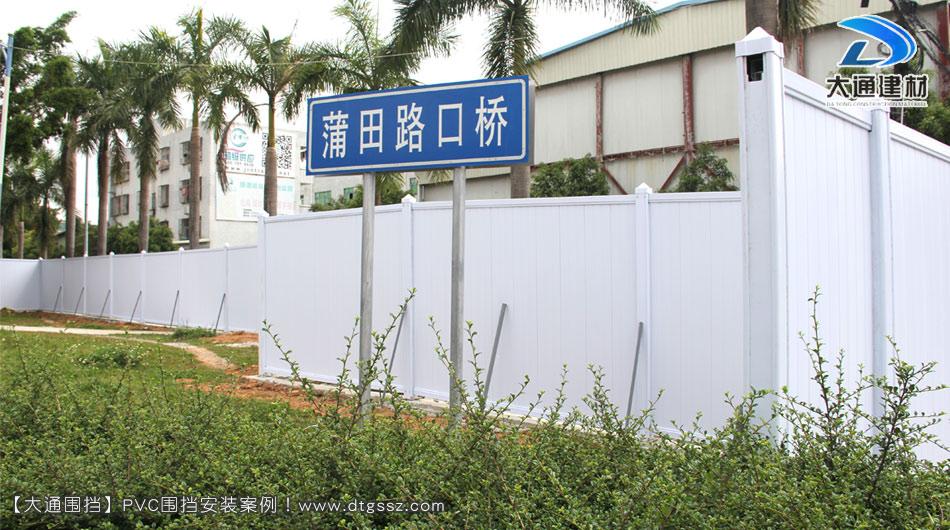 深圳蒲田路口PVC围挡效果图