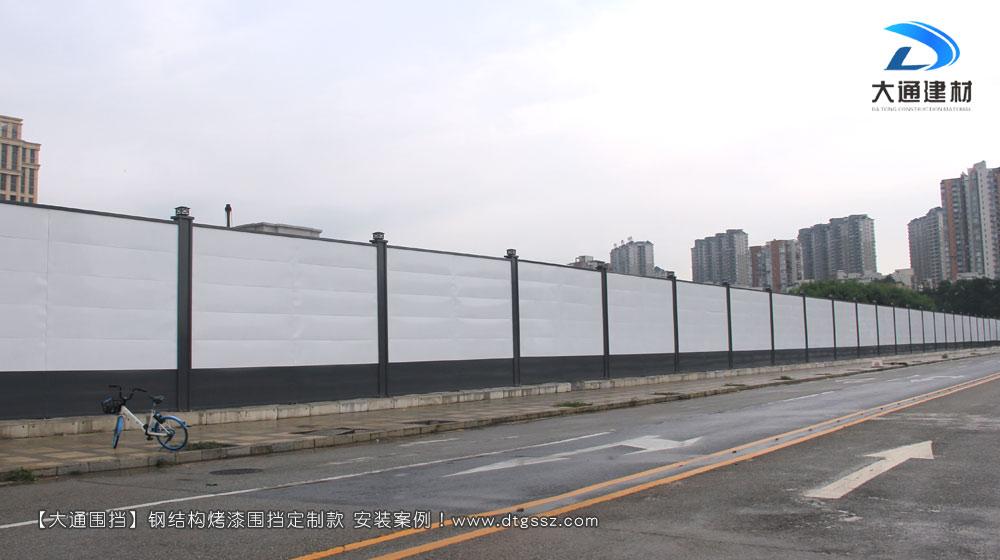 钢结构工地施工围挡增高定制款,大通工地施工围挡生产厂家