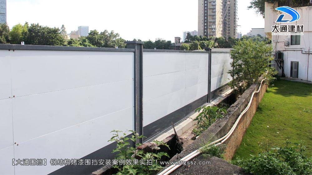 工地钢结构烤漆围挡-围挡基础块