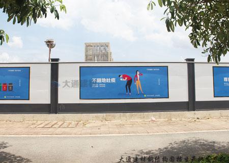 深圳烤漆围挡a型-深圳坪区规划十路施工围挡工程案例图