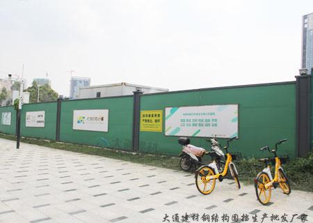 深圳龙华绿色围挡-深圳龙华大浪时尚小镇工程施工围挡