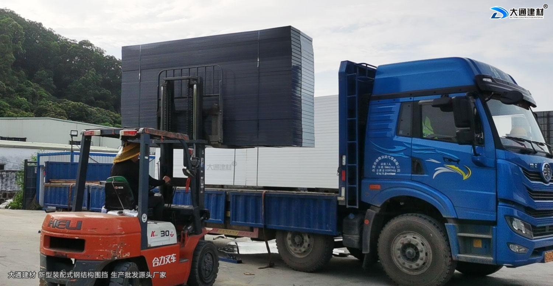 大通建材围挡厂区装车送货