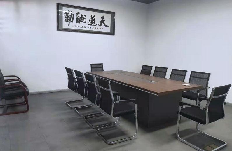 深圳大通建材有限公司-公司会议室