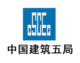 大通建材合作伙伴-中国建筑五局