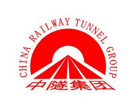 大通建材合作伙伴-中隧集团