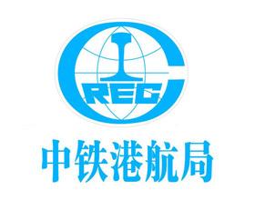 深圳大通建材合作伙伴-中铁港航局